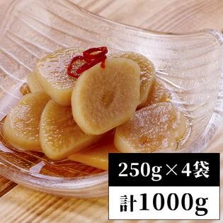 【250g×4袋】国産にんにく黒酢漬け