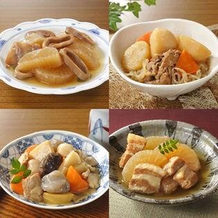 【4種[いか大根・豚バラ大根・筑前煮・肉じゃが]×各2袋[計8袋]】和惣菜4種セット