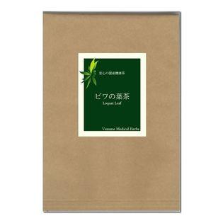 ヴィーナース【1 kg リーフ 】国産ビワ葉茶