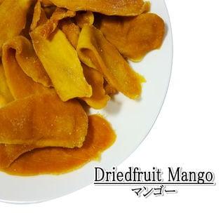 【1kg】ドライフルーツ マンゴー