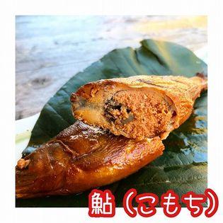 【5尾入】国産子持鮎甘露煮  製造元直送 一尾ずつ真空包装