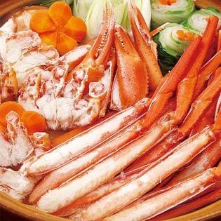 【1kgセット】ボイル紅ズワイガニ 鍋・かにしゃぶ ギフト(500g×2pc)