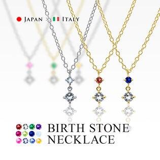 【4月/ダイヤモンド】誕生石とトパーズの天然石ネックレス 職人が丁寧に作成 2カラーから選べる♪