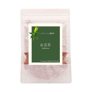 ヴィーナース【30g リーフ】紅花茶