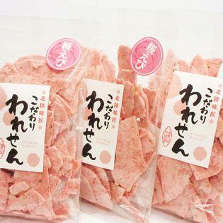 【3袋セット】桜えびせんべい こだわり 割れせんべい