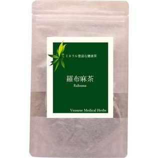 【15ティーバッグ】羅布麻茶(2個セット)