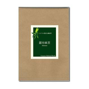 【1kg リーフ】羅布麻茶