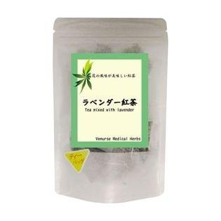 【15ティーバッグ】ラベンダー紅茶