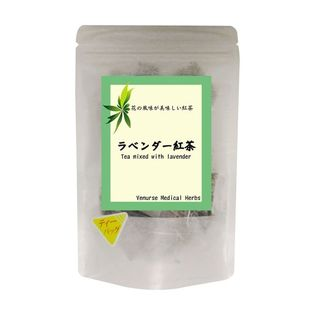 【15ティーバッグ】ラベンダー紅茶(2個セット)