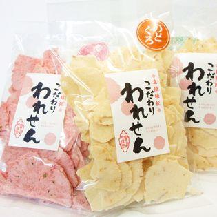【煎餅 3袋 セット】のどぐろ(1袋) 白えび(1袋) 桜えび(1袋)  こだわり 割れせんべい