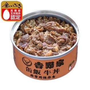 【160g×6缶】<吉野家>缶飯 牛丼