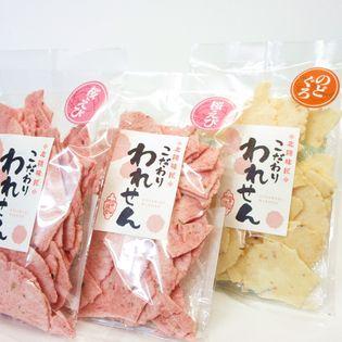 【煎餅 3袋 セット】 のどぐろ(1袋) 桜えび(2袋)こだわり 割れせんべい