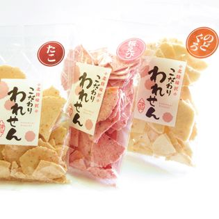 【煎餅 3袋 セット】のどぐろ(1袋) たこせん(1袋) 桜えび(1袋)  こだわり 割れせんべい