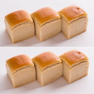 【6個入り】グルテンフリー米粉パン プチ黒糖パンセット