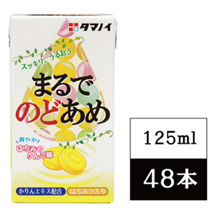 【125ml×48本】タマノイ酢まるでのどあめ
