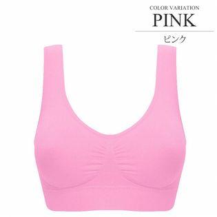 【ピンクL】シンプルナイトブラジャー 【vl-5322】