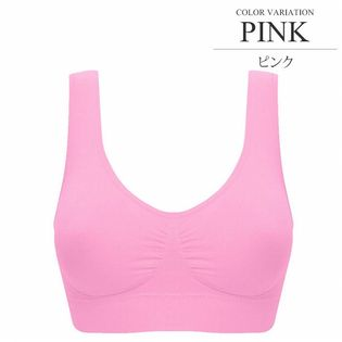 【ピンクM】シンプルナイトブラジャー 【vl-5322】