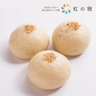 【3個入り】グルテンフリー米粉パン こしあんパンセット