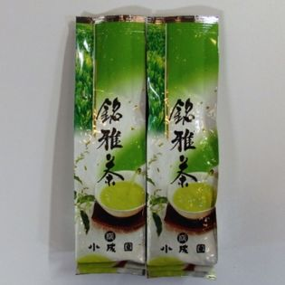 【100g入×2本】オリジナルブレンド煎茶