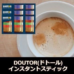 【計108本(5種×3箱)】ドトール インスタントスティックアソートギフト DIA-30R