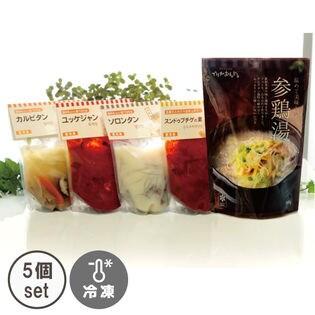 5種のスープセット<参鶏湯、スンドゥブチゲ、ソロンタン、ユッケジャン、カルビタン>
