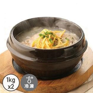 サムゲタン1kg×2個!◆参鶏湯◆【でりかおんどる】