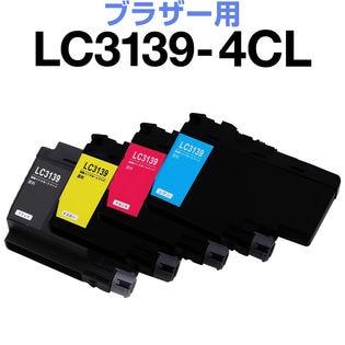 ブラザー brother インク 互換インク LC3139 4色セット 顔料