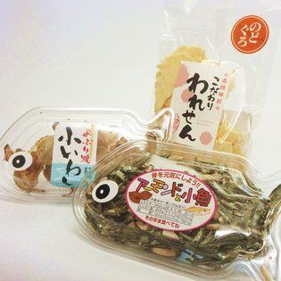 アーモンド小魚(75g) 炙り焼小いわし(45g) のどぐろせんべい(85g)酒の肴