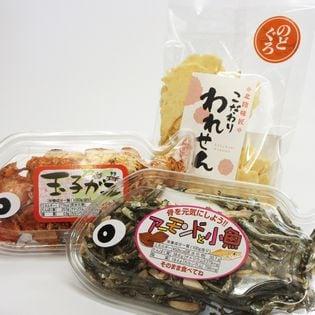 アーモンド小魚(75g) 玉子カニ(50g) のどぐろせんべい(85g)煎餅  酒の肴