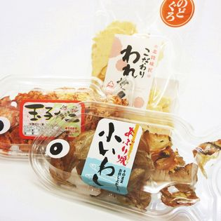 あぶり焼き小いわし(45g) 玉子カニ(50g) のどぐろせんべい(85g)煎餅 酒の肴