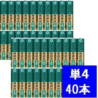 【計40本】三菱電機 三菱アルカリ乾電池Uタイプ 単4形(10本×4パック)