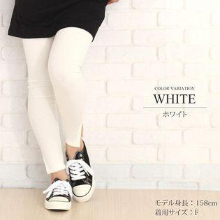【ホワイト】ウォームレギンス
