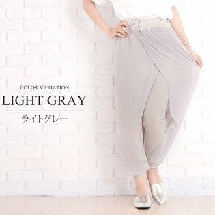 【ライトグレーL】ワイドパンツ