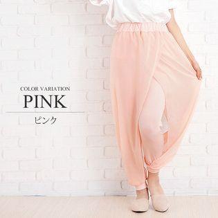 【ピンク L】ワイドパンツ