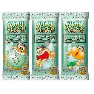 【26本】ガリガリ君リッチ「チョコミント」