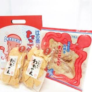 江ノ島名物 大判 たこせんべい(1枚入4袋 箱入) こだわり たこ われせん(85gx2)) 煎餅