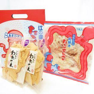 江ノ島名物 大判 たこせんべい(1枚入5袋 箱入) こだわり 白えび われせん(85gx2)) 煎餅