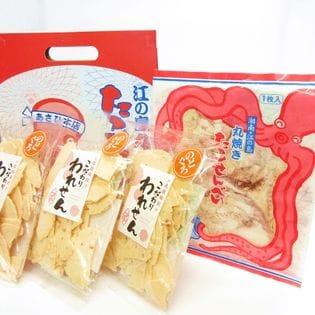 江ノ島名物 大判 たこせんべい(1枚入5袋 箱入) こだわり のどぐろ われせん(85gx3) 煎餅
