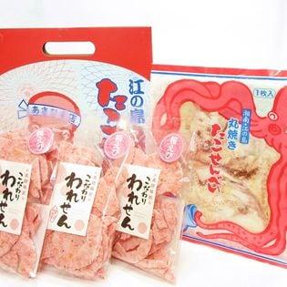 江ノ島名物 大判 たこせんべい(1枚入4袋 箱入) こだわり 桜えび われせん(85gx3) 煎餅
