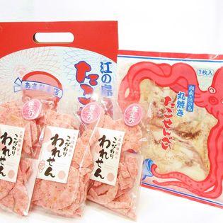 江ノ島名物 大判 たこせんべい(1枚入5袋 箱入) こだわり 桜えび われせん(85gx3) 煎餅