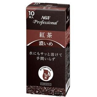 【10本(計10L分)】紅茶1L用 粉末スティック(箱ではなくバラでの発送になります。)