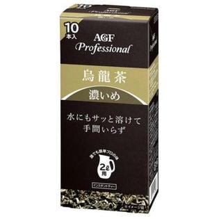 【10本(計20L分)】烏龍茶2L用 粉末スティック(箱ではなくバラでの発送になります。)
