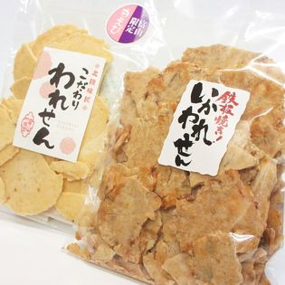鉄板焼き イカせんべい (160gx1) 白えびせんべい(85gx1) 割れせんべい  セット