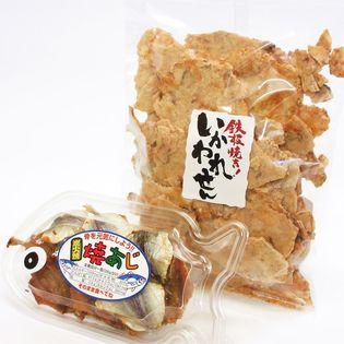鉄板焼きイカせんべい (160gx1) 炭火焼焼あじ (55gx1) おやつ おつまみ セット