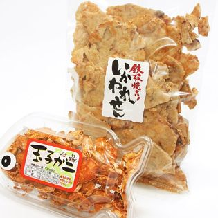 鉄板焼きイカせんべい (160gx1) 玉子カニ (50gx1) おやつ おつまみ セット