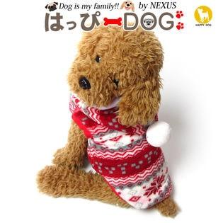 【レッド/XL】犬 服 犬服 犬の服 セーター ニット ノルディック パーカー トレーナー