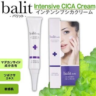 【Balit/バリット】 インテンシブシカクリーム/Intensive CICA Cream