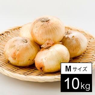【10kg(80玉前後)/Mサイズ】北海道産玉ねぎ 北もみじ