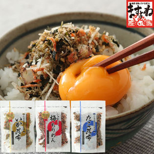 【3種】イカ昆布、タコ昆布、梅ちりめん ふりかけ3種食べ比べセット
