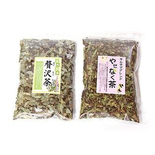 【2コ入り】森田製菓 贅沢茶 & やせなく茶 セット